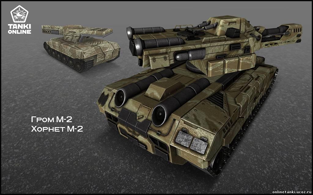 Техника из танки онлайн и танках