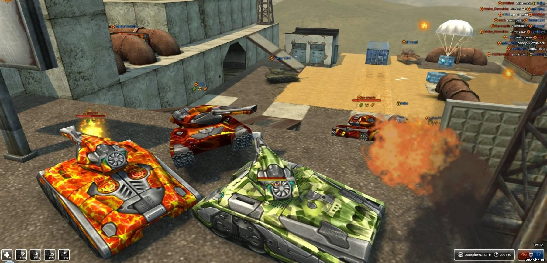 Тестовый сервер танков онлайн снова