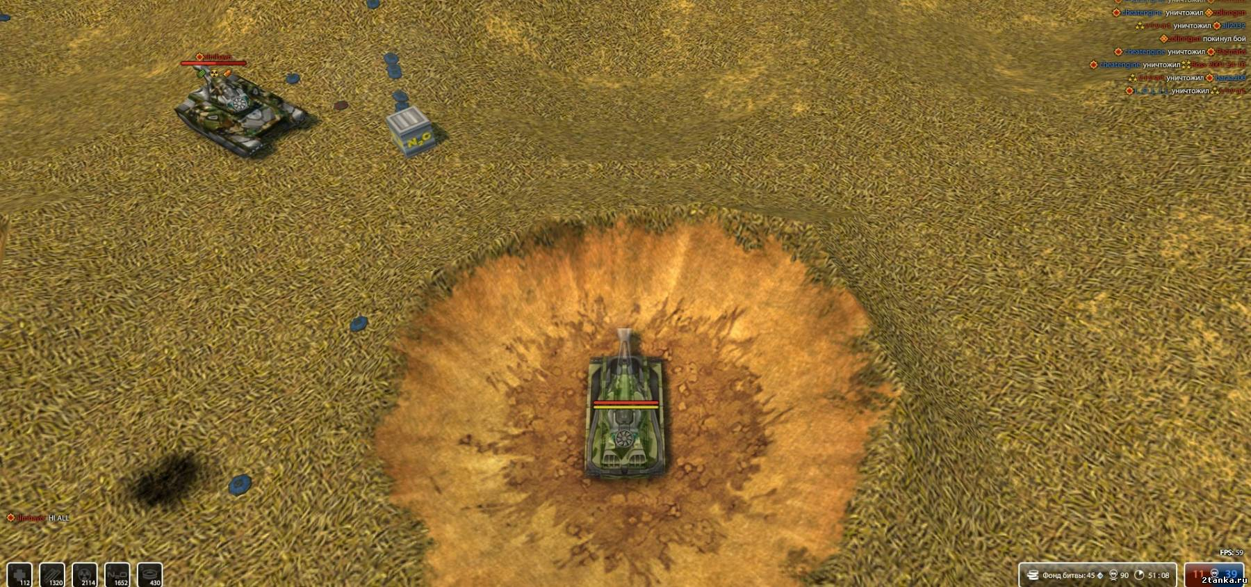 Всё о тестовом сервере танков онлайн